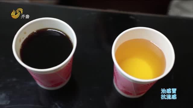 2021年06月28日《生活大調查》:一次性紙杯裝酒 竟然有毒?