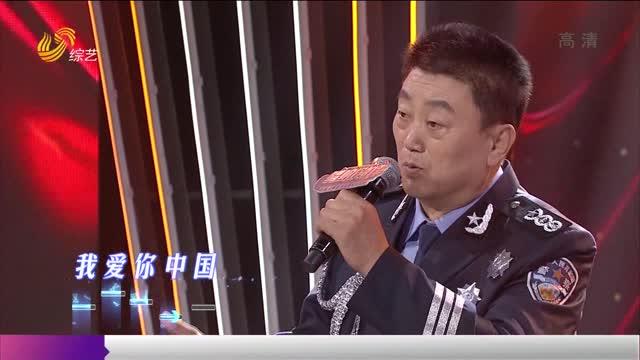 20210628《唱響你的歌》:濰坊賽區決賽第一場
