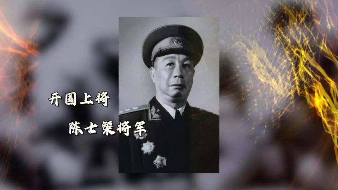 为党的事业奋斗终身—我的父亲陈士榘(上)
