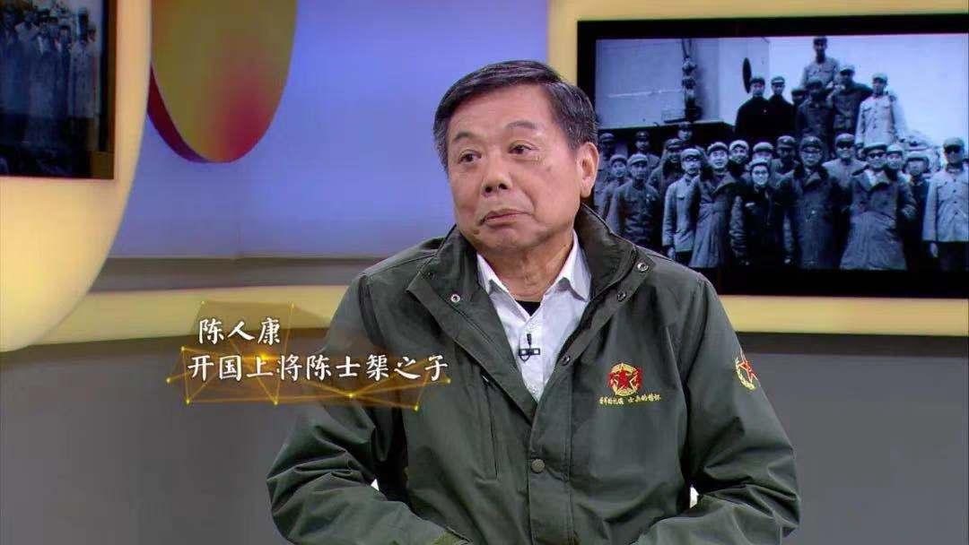 为党的事业奋斗终身—我的父亲陈士榘(下)