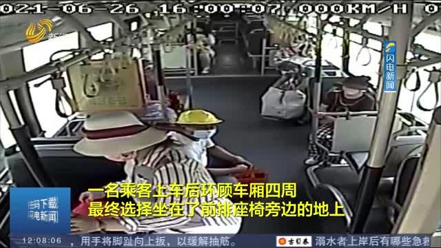 """【身边正能量】怕弄脏座位农民工不坐座椅 济南公交司机的举动""""太暖了"""""""