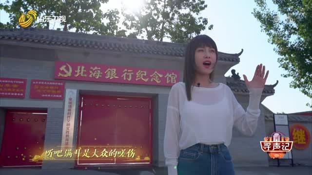 尹姝貽、吳俊余、王曉龍、張美琪演唱《畢業歌》
