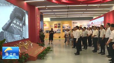 工會新時空 | 全省各級工會舉辦慶祝中國共產黨成立100周年職工文化活動