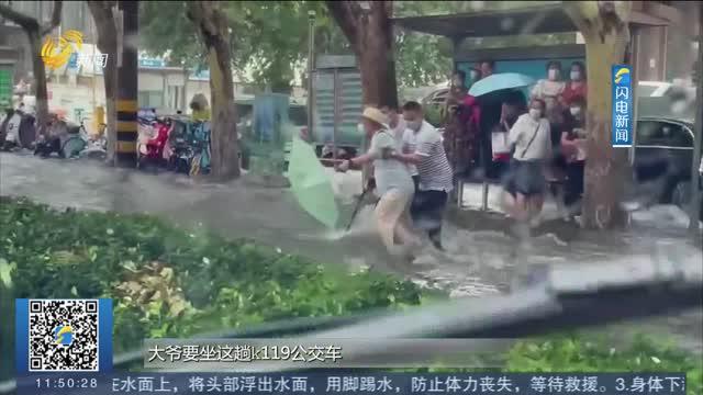 【身边正能量】济南大雨中 你们挺身而出的样子真美