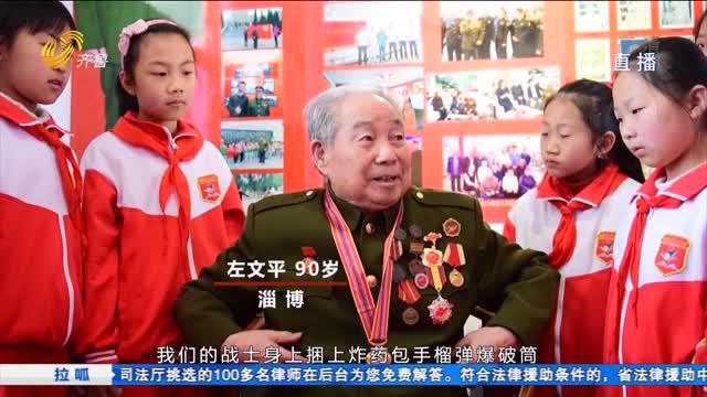 红色记忆:致敬抗战老兵