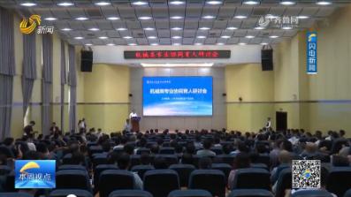 齊魯工業大學:探索協同育人模式 培養高水平應用型人才