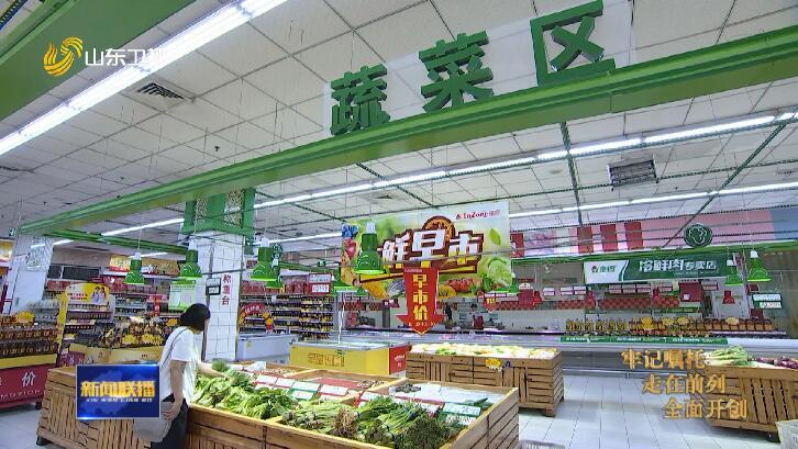 【牢记嘱托 走在前列 全面开创】寿光:全产业链标准化 引领蔬菜品牌化