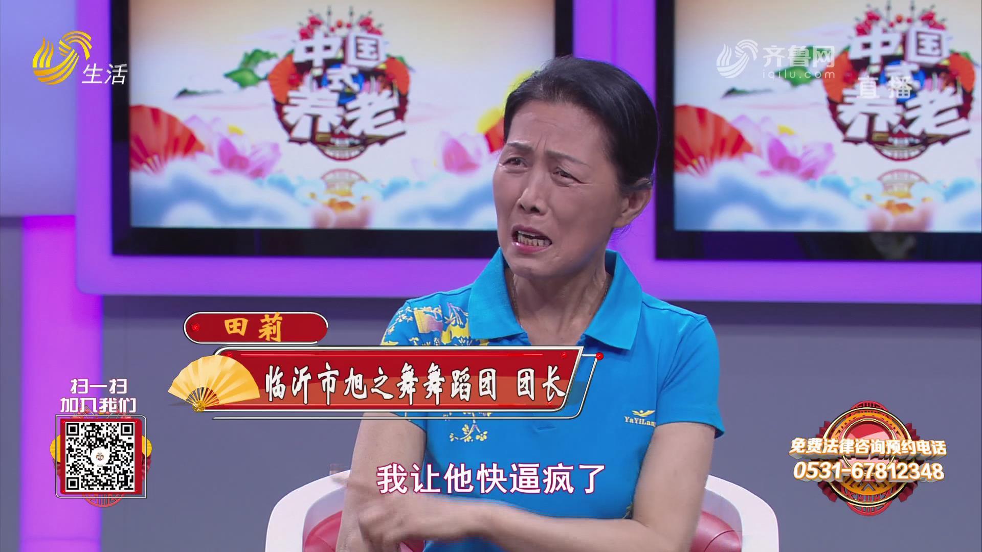 """中國式養老-朱旭:鐘愛廣場舞的""""大叔""""團長"""