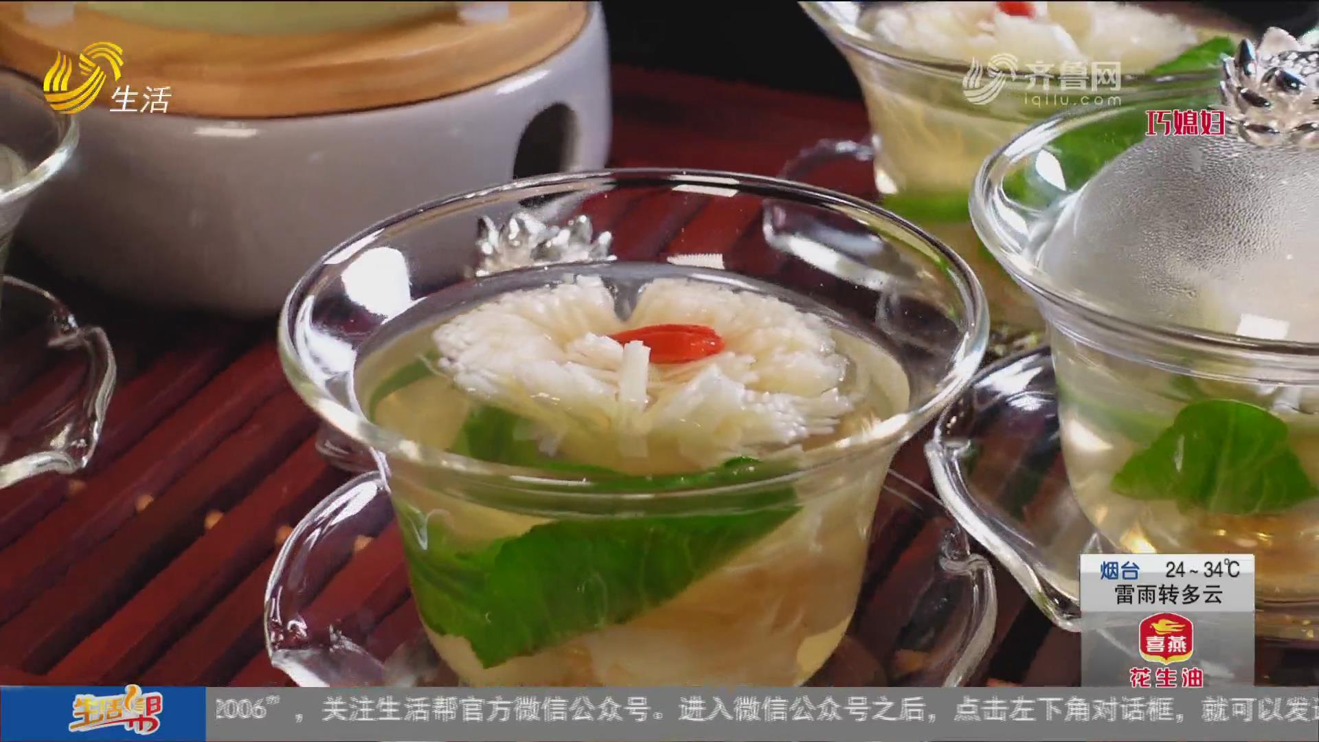 """【难舍经典 山东味道】大厨泉城""""论剑"""" 食材碰撞惊艳味蕾"""