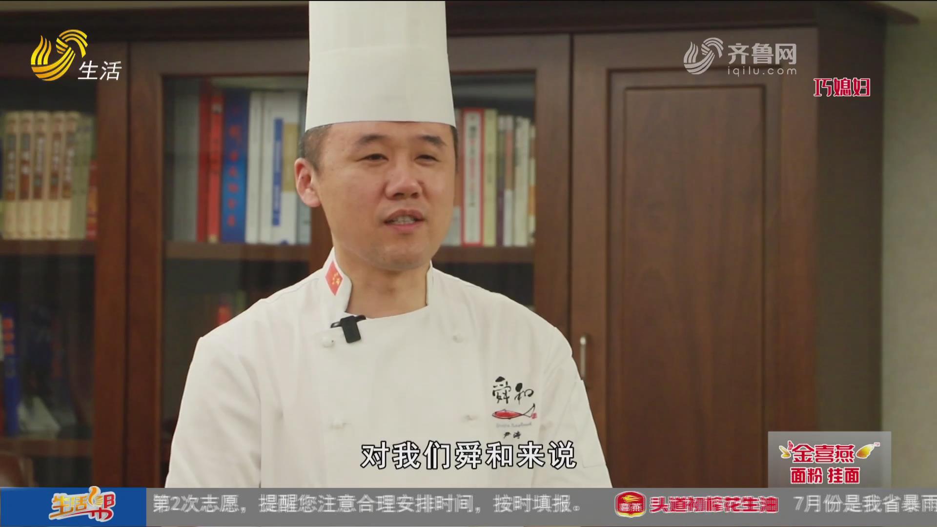 第15道【招牌菜】——葱烧海参斑