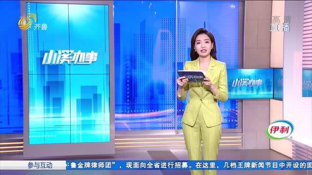 """""""國濟橡皮擦""""大型公益救助活動開啟"""