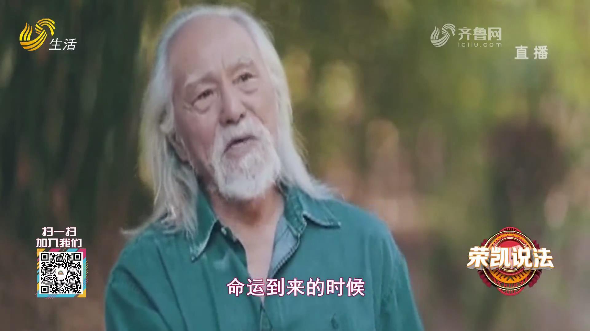 """中國式養老-中老年網紅盤點之""""不老型男"""""""