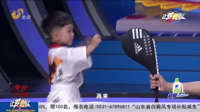 20210716《讓夢想飛》:萌娃跆拳道對打 自信滿滿永不服輸