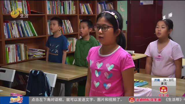 【喜迎書博會】共讀書房:培養孩子閱讀興趣 享受閱讀樂趣
