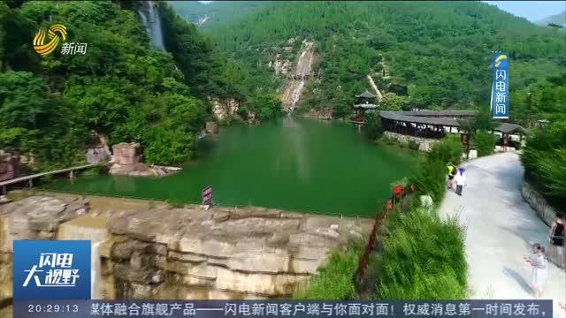 青州黃花溪:山清水秀 景色宜人
