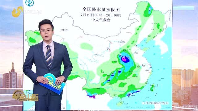 天氣早知道:山東各地天氣預報