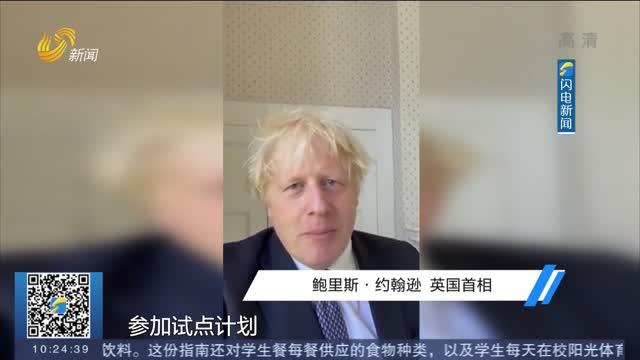 """【全球疫情】""""解封日""""在即 英國首相財相齊隔離"""