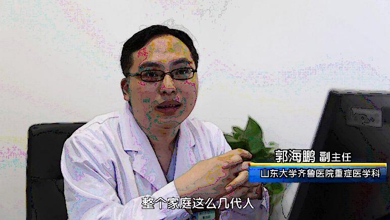 """郭海鵬:家訓傳承成就""""最美逆行者"""""""