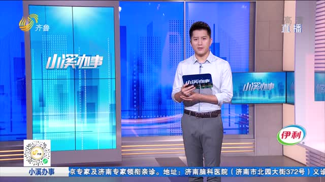 """""""漫游江北水乡 寻梦古城台儿庄""""首届齐鲁少儿文创节启动"""