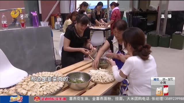 【鲁豫同心 风雨同舟】来电了!郑州市民自发为山东供电人员送饺子