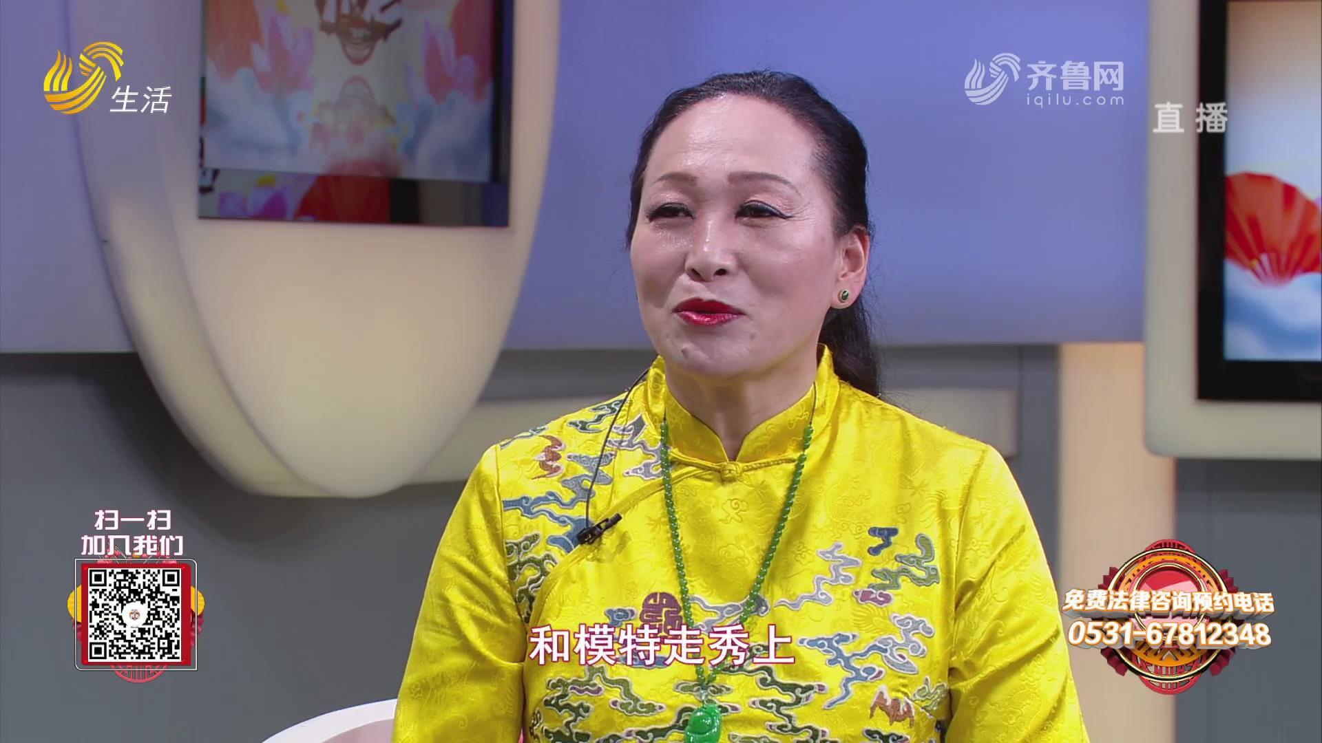 中国式养老-吴俊红:钟情旗袍二十年 辛勤走出一片天