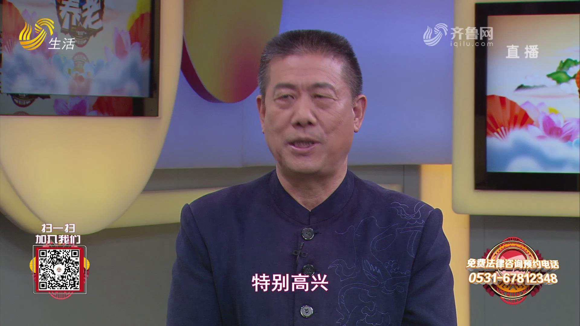 中国式养老-上课点名 下课讲评:退役军人组成的艺术团