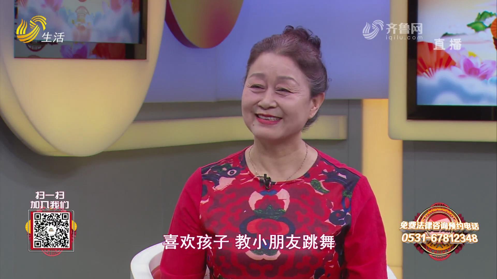 中国式养老-淑贞舞蹈队:舞出一片夕阳红