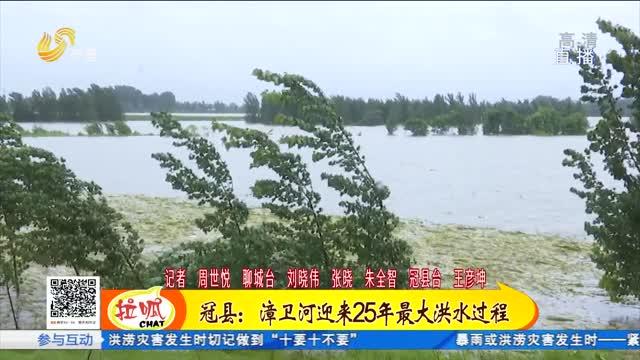 聊城:漳卫河防汛一线 拉面馆老板免费为防汛人员做拉面