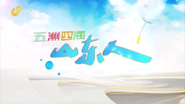 20210731完整版|红心女战士陈少敏(下)