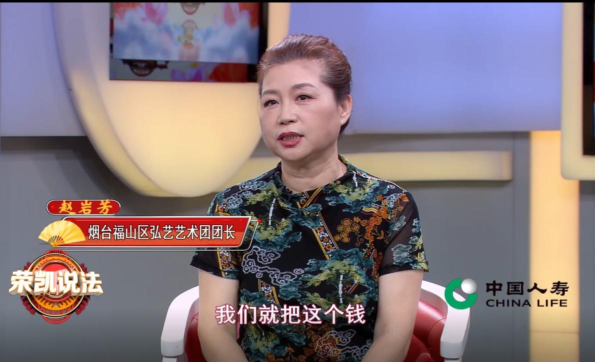 中国式养老-烟台弘艺艺术团:以舞蹈为载体 坚持公益初心