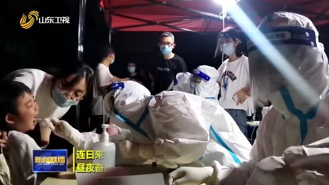 【加强疫情防控】微视频:与病毒赛跑,为生命守护!