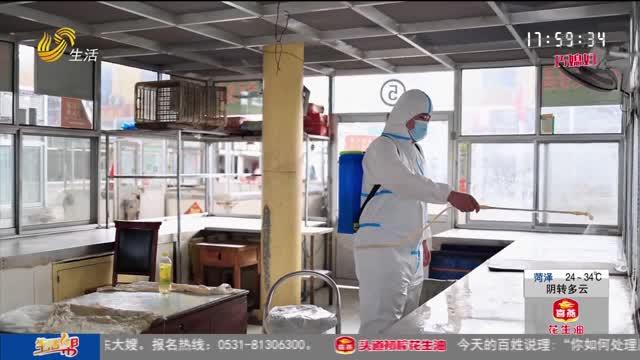 """潍坊昌乐:加强农贸市场疫情防控 守住""""菜篮子""""安全线"""