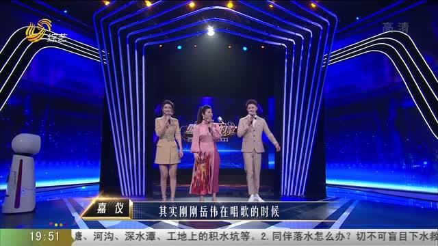 20210811《唱响你的歌》:淄博赛区决赛