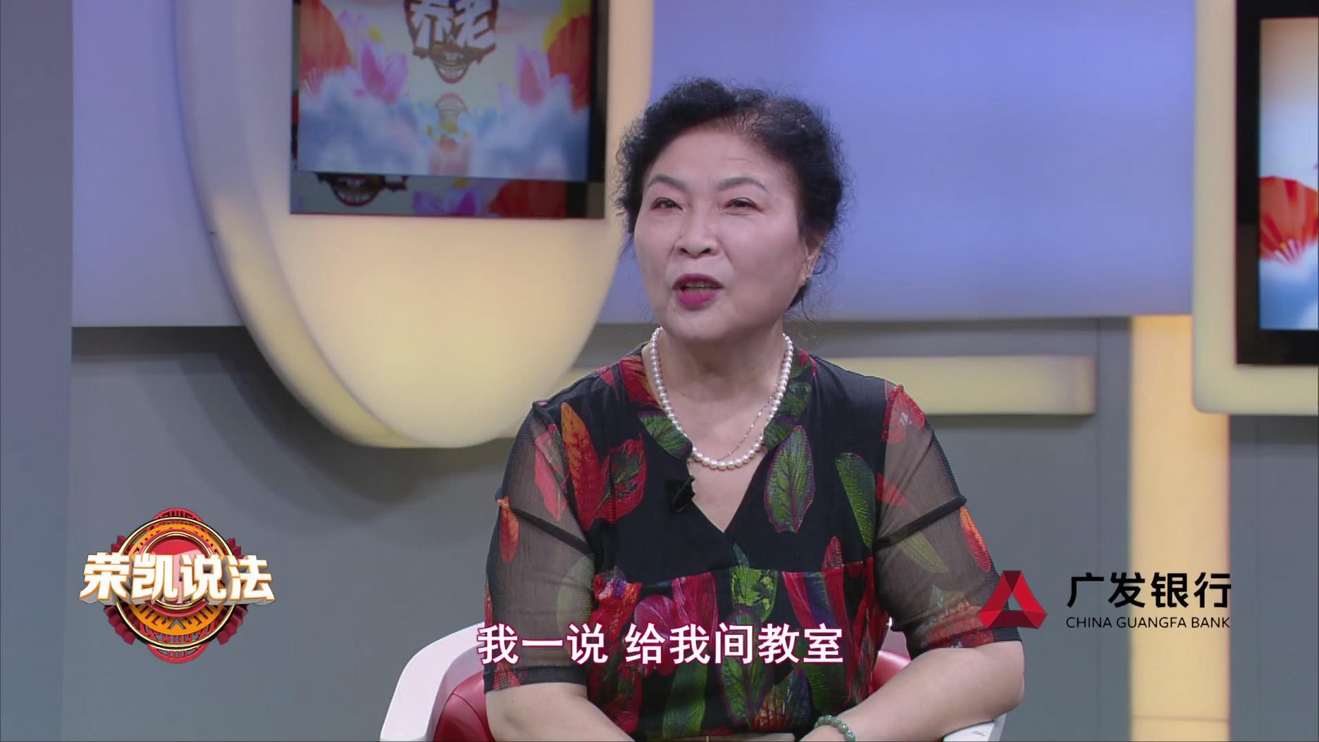 中国式养老-烟台兄弟姐妹艺术团:组团出道 乐在其中