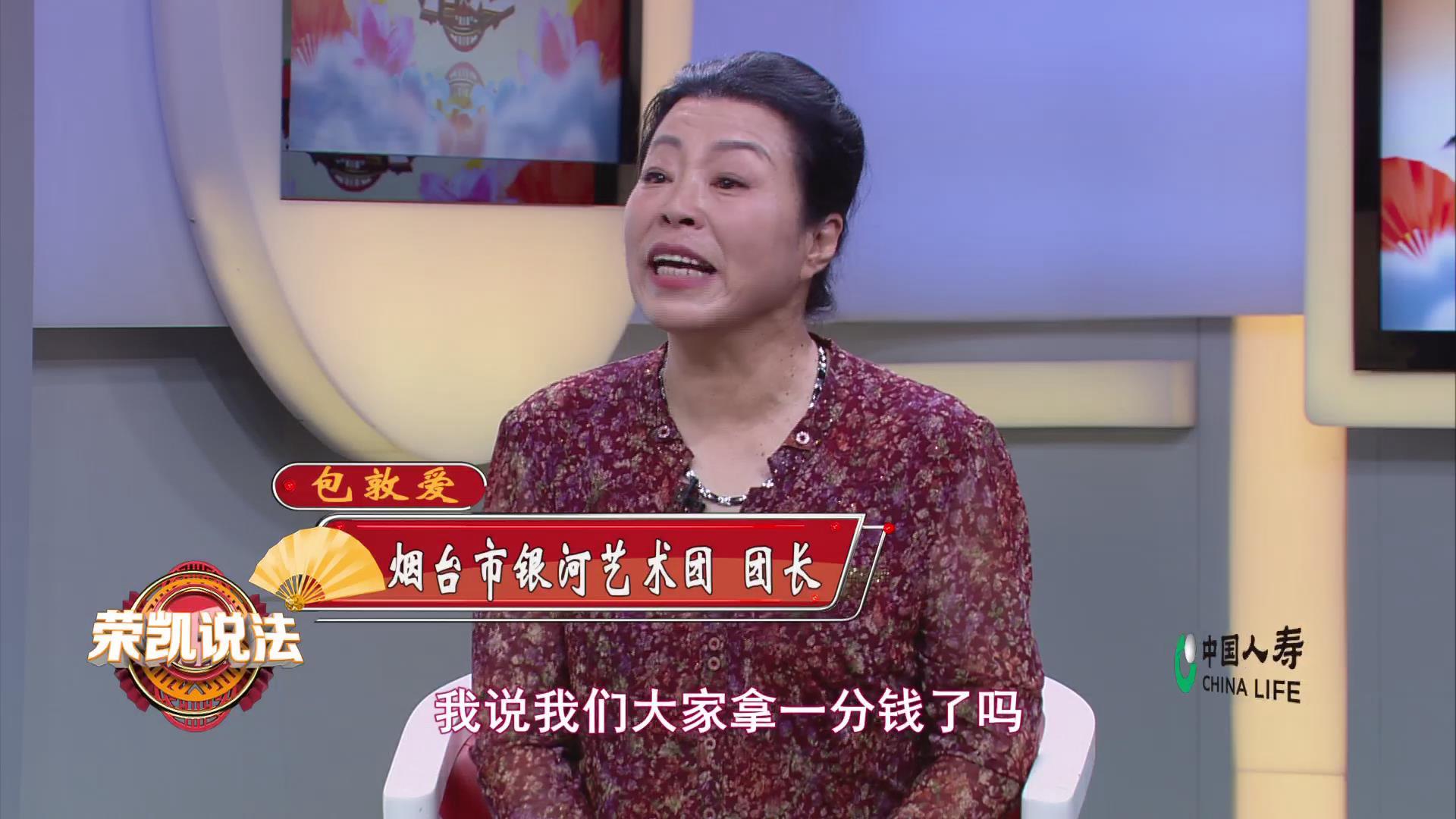 中国式养老-包敦爱:在舞蹈中得到救赎的团长