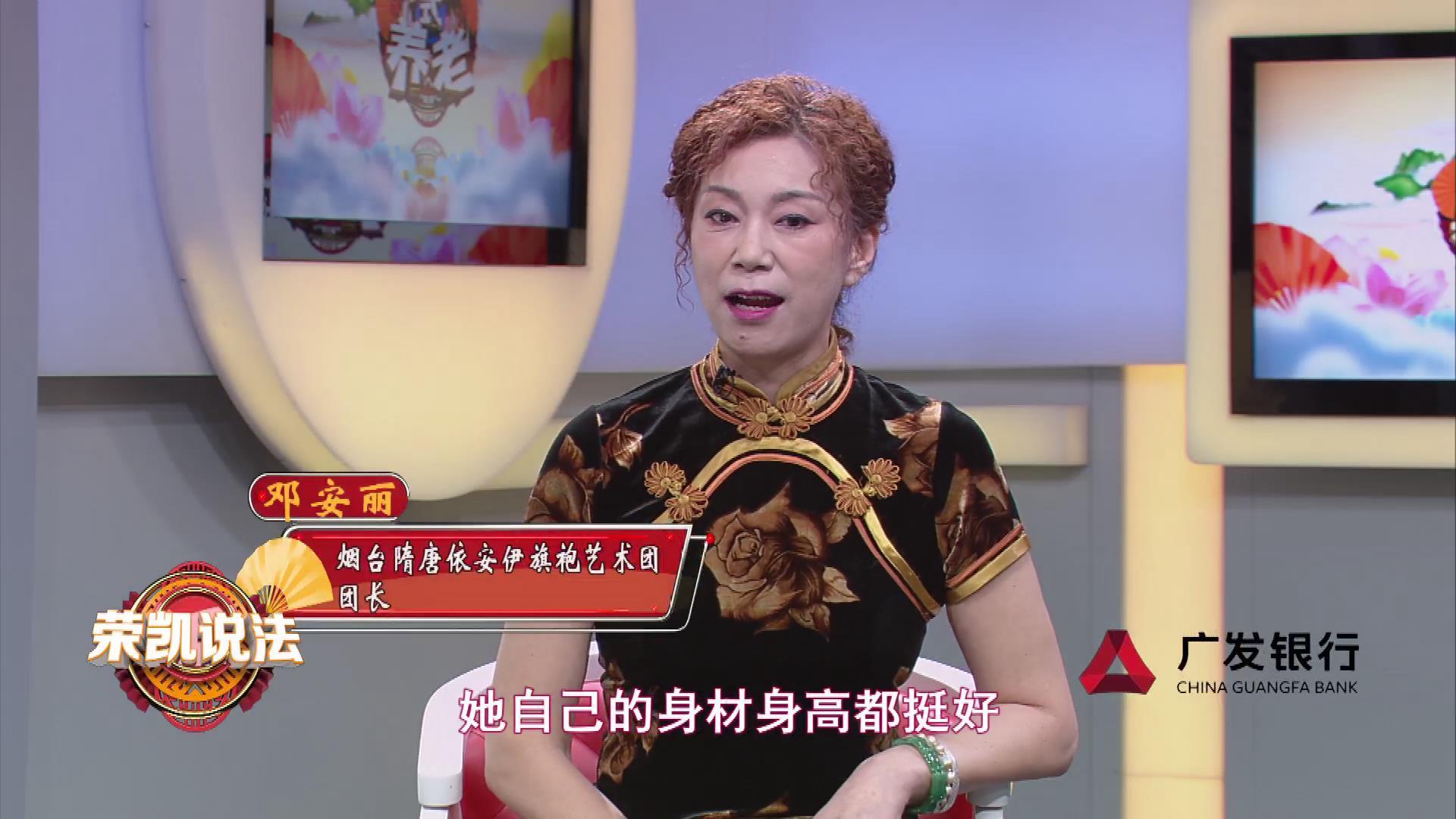"""中国式养老-平均身高1米73的""""长腿""""姐姐团"""