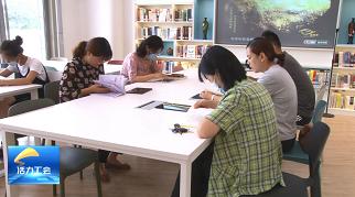 """工会新时空   济宁市总工会叫响做实""""职工书屋""""品牌"""