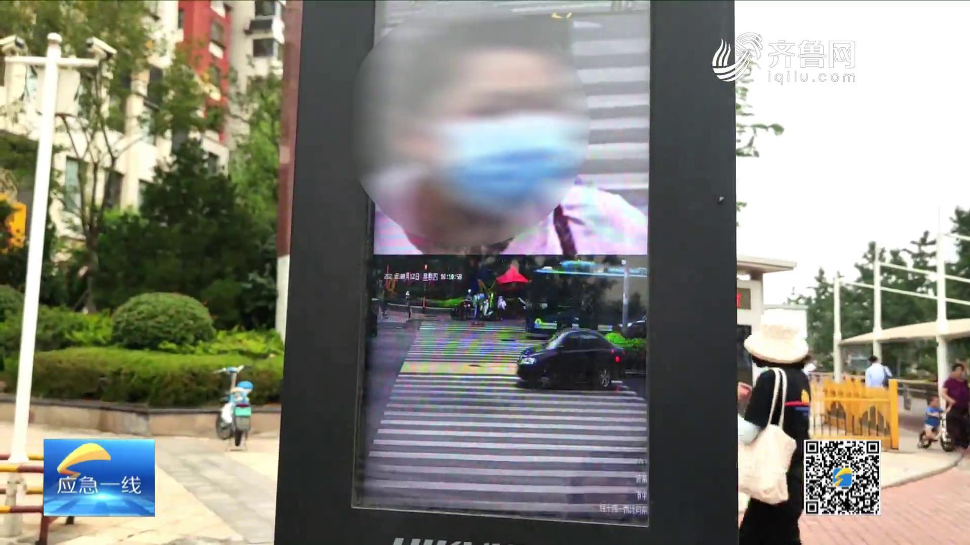 《应急在线》20210822:济南:骑电动车不戴头盔 将被抓拍曝光