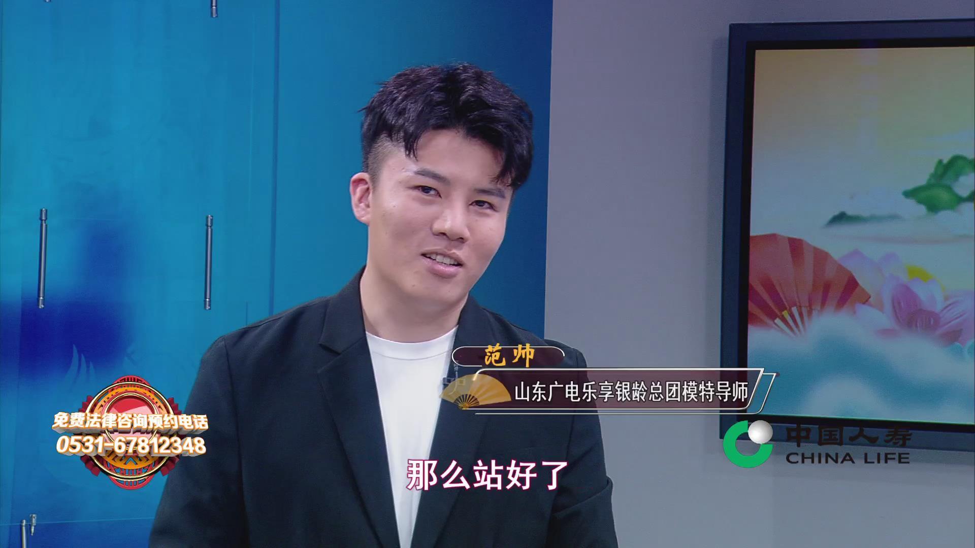 中国式养老-中老年定制模特走秀大师课