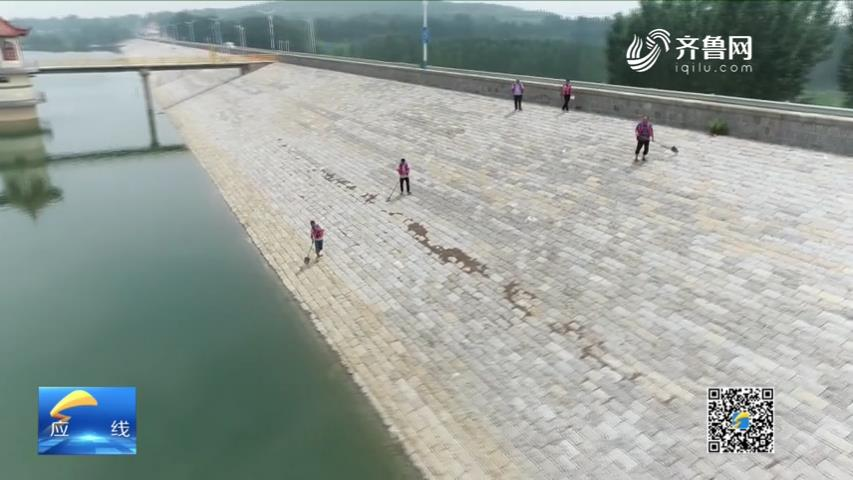 《应急在线》20210829:各地积极防汛备汛 全面巡查水库岸堤
