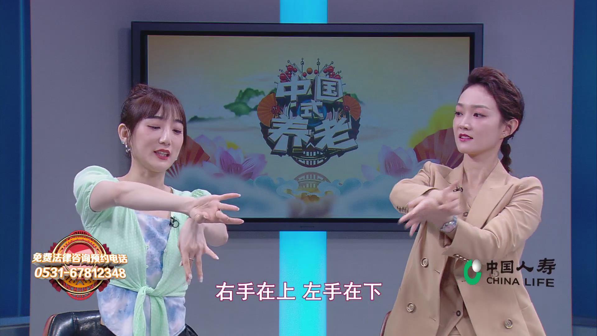 中国式养老-中老年定制古典舞大师课