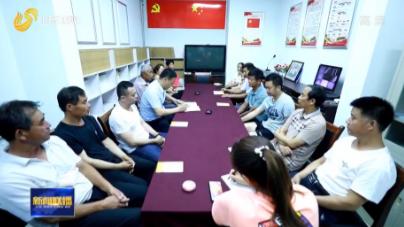 """【在習近平新時代中國特色社會主義思想指引下】鎮上有了""""聯合社"""""""