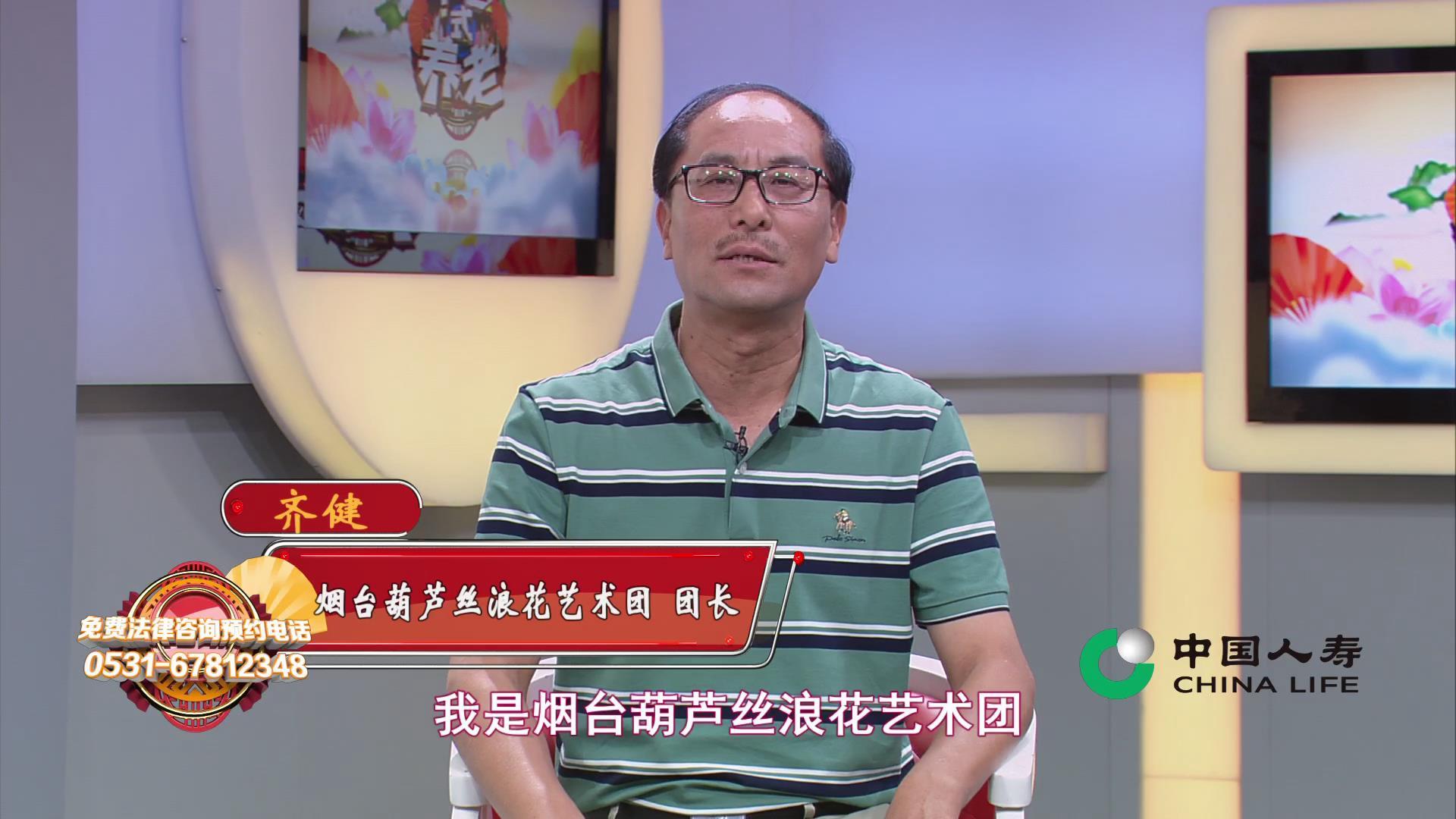 中国式养老-予人玫瑰手有余香 帮助他人 快乐自己