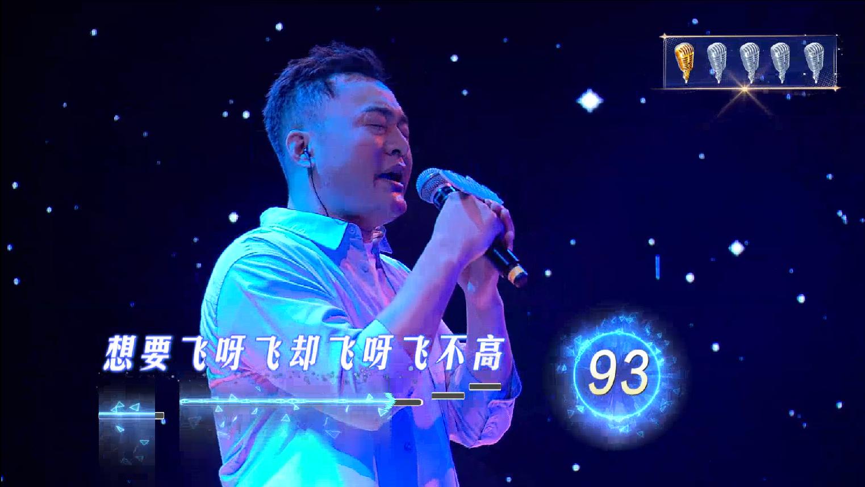 20210909《唱响你的歌》:菏泽赛区海选