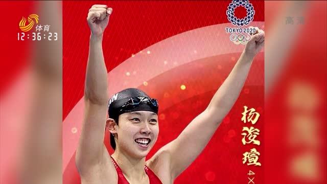 淄博101名运动员参加十四运