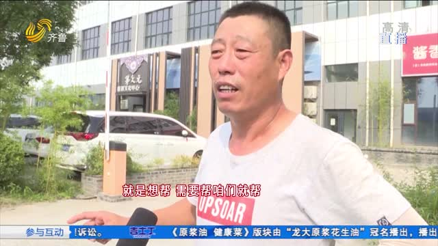 潍坊:母子车祸受伤 热心出租司机临危不乱帮送医