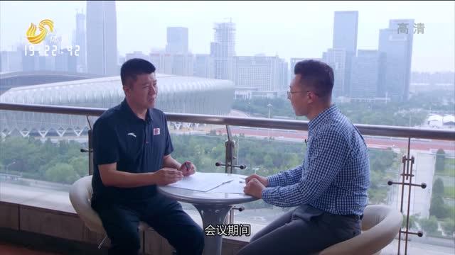 2021年09月13日《对话体育产业》完整版