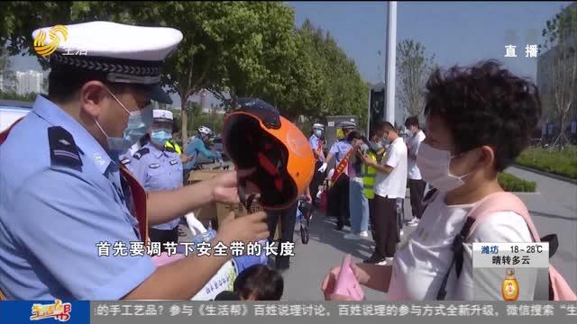 """济宁:电动车上路 """"办牌证 戴头盔 靠右行"""""""
