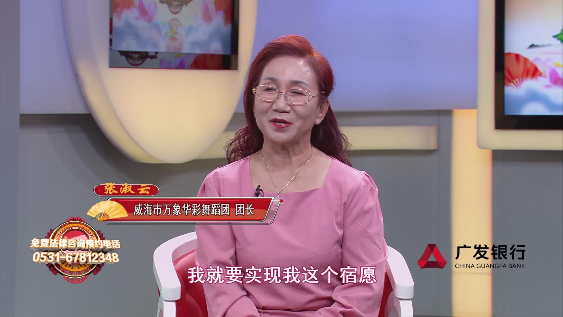 中国式养老-威海万象华彩舞蹈团:舞蹈是爱好 更是一种生活