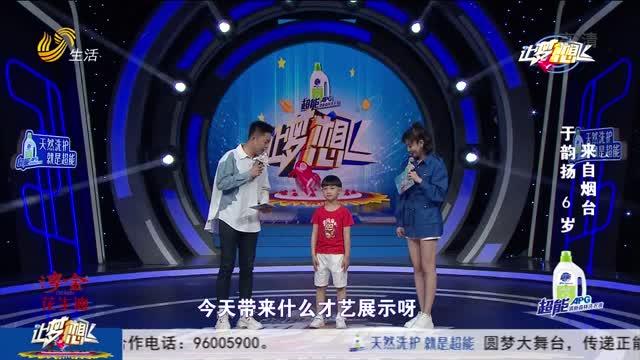 20210916《讓夢想飛san)罰毫sui)娃大秀(xiu)雙排ou)在家練琴姥(lao)爺搶鏡